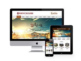 防腐木材工程类网站织梦模板(带手机端)