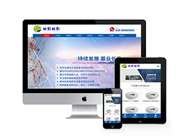 电缆电线公司网站模板|电缆设备网站源码下载