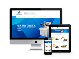 工业模具网站模板_响应式工业模具公司网站源码_模具公司网站定制
