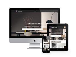 响应式家居建材家具类网站织梦模板(自适应手机端)